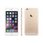 APPLE IPHONE 6S 128GB GOLD EU