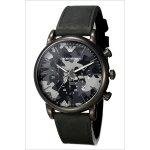 Emporio Armani Classic Chronograph Grey Camouflage Dial Men's Watch AR1816
