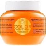 KALLOS COLOR HAIR MASK 275ML (35846)