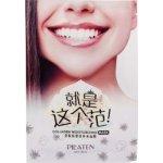Pilaten Collagen Moisturizing Mask Face Mask 30ml (78796)