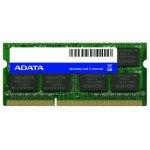 Adata Premier Series 4GB DDR3-1600MHz (AD3S1600W4G11-R) ΜΝΗΜΗ RAM