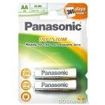 PANASONIC P6I/2BC2100 (2 ΤΕΜΑΧΙΑ)