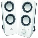 Logitech 2.0 Speakers Z200 WHITE